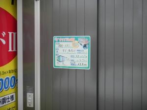 物置 福井ミニハウス 激安
