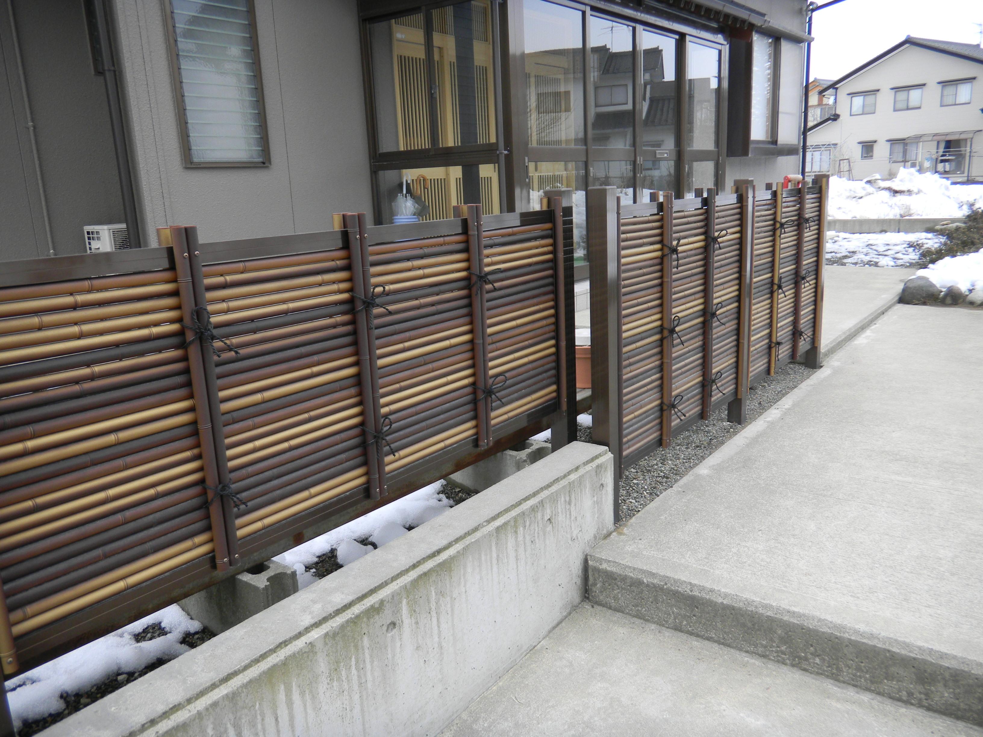 フェンス 竹垣 福井市