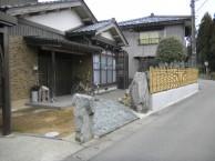 フェンス 竹垣 擁壁 坂井市