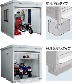 バイクガレージ バイク保管庫 イナバ物置