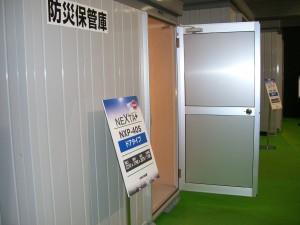 Nexta+ドア