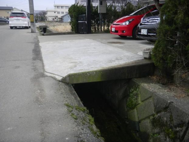 コンクリート橋台